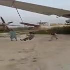 탈레반,아프간,중국,미국