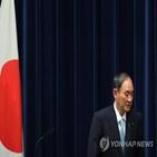 총리,일본,미국,아베,스가,미일동맹