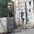 이스라엘,경찰