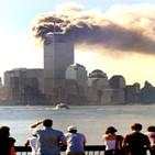 테러,버핏,버크셔,손실,당시