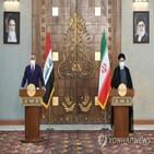이란,이라크,총리