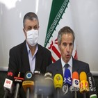 이란,합의,핵시설,사무총장,핵사찰,영상