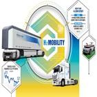 수소,수소경제,국내,생산,정책,2차전지,연료전지,기업,산업,효성첨단소재