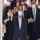 부장,중국,외교장관회담,한중