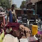 카불,아프간,미군,탈레반,아프가니,가재도구
