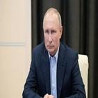 대통령,푸틴,코로나19,자가격리,측근,접종