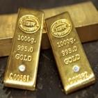금값,맥쿼리,금광업체,다시,분석