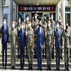 장병,공군,결연,기업,협력,제3훈련비행단은,사기