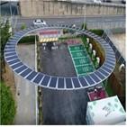 전기차,공사,서울에너지공사