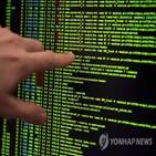 제로클릭,전직,피고인,미국,해킹기술