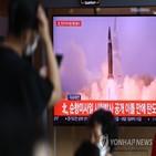 북한,발사,위협,탄도미사일,바이든,외교적,유엔