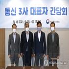 디즈니플러스,넷플릭스,한국,대표