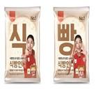 식빵,김연경,가격