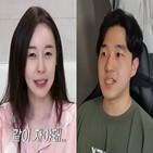 배우,허이재,인지웅,촬영,이야기,남자