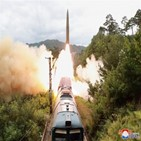 북한,미사일,발사,열차,안보리,대한,유엔,도발,타격