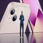 아이폰13,애플,주가,부품,모델,연구원,하락,LG이노텍,전작,감소