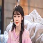 송승하,한성미,우먼,캐릭터