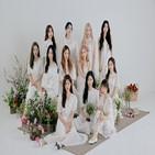 앨범,데뷔,소녀,이달