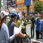 베트남,경제,경제성장률