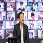 회장,학생,한국투자증권,채용설명회