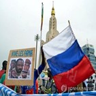 말리,러시아,프랑스,와그너,주둔,용병,아프리카