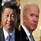 중국,대통령,바이든,보도,통화,합참의장,백악관
