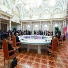 아프간,사태,러시아,정상,군사,논의