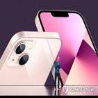 아이폰,가격,중국,애플,시장,화웨이,스마트폰,소비자