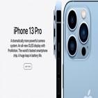 애플,아이폰13,가격,업그레이드,아이폰,애널리스트,목표,가장,아이폰12,평균