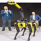로봇,현대차그룹,스폿,보스턴다이내믹스,활용,기술,휴머노이드,방안,스트레치
