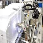 스마트공장,LG전자,생산,로봇,공장,창원,LG스마트파크,전환,관리,에너지