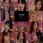 우주소녀,유니버스,신곡,공개,세계