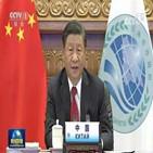 중국,아프간,상하이협력기구,주석,미국,테러,협력
