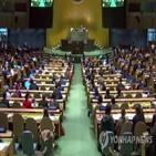 백신,접종,유엔,유엔총회,코로나19,정상,뉴욕