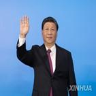 미국,상하이협력기구,중국,설교,용납,기술