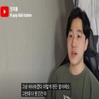 배우,허이재,유부남,인지웅,해당