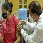 백신,접종,인도,하루,기록