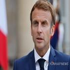 프랑스,미국,대통령,호주,발표,바이든,장관,계약,지역,태평양