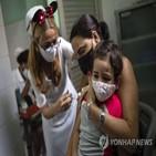 백신,접종,코로나19,쿠바