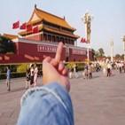 홍콩,아이웨이웨이,작품,중국,혐의,자신,예술가,뮤지엄