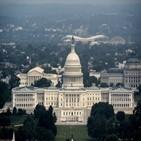 미국,인프라,의회,상원,법안,민주당,정부,규모,필리버스터,통과