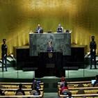 유엔,협력,한반도,국제사회,위해,한국,코로나,평화,종전선언,지구공동체