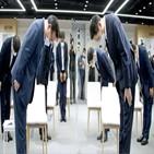 삼성,부회장,청년,일자리,기업,정부,총리,창출,인재,교육