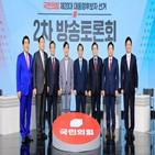 공약,후보,윤석열,홍준표,조국,토론회,수사권