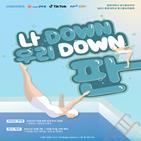 광고홍보전람회,유튜브,중앙대