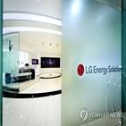 LG에너지솔루션,배터리학과,고려대