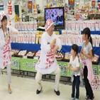 다시,지역,아오모리현,일본,소금,남성