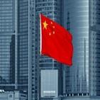 중국,경제,코로나19,시장,대한,사태,확대,가능성,대면