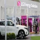 배터리,전고체,충전,개발,LG에너지솔루션,기술,양산,가능,이상,리튬이온