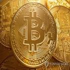 가상화폐,중국,비트코인,금융,단속,하락